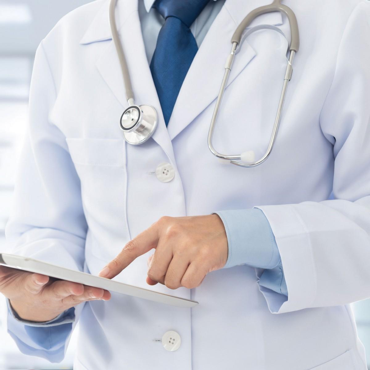 التأمين الطبي