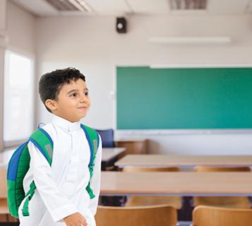 الباقة التعليمية الشاملة