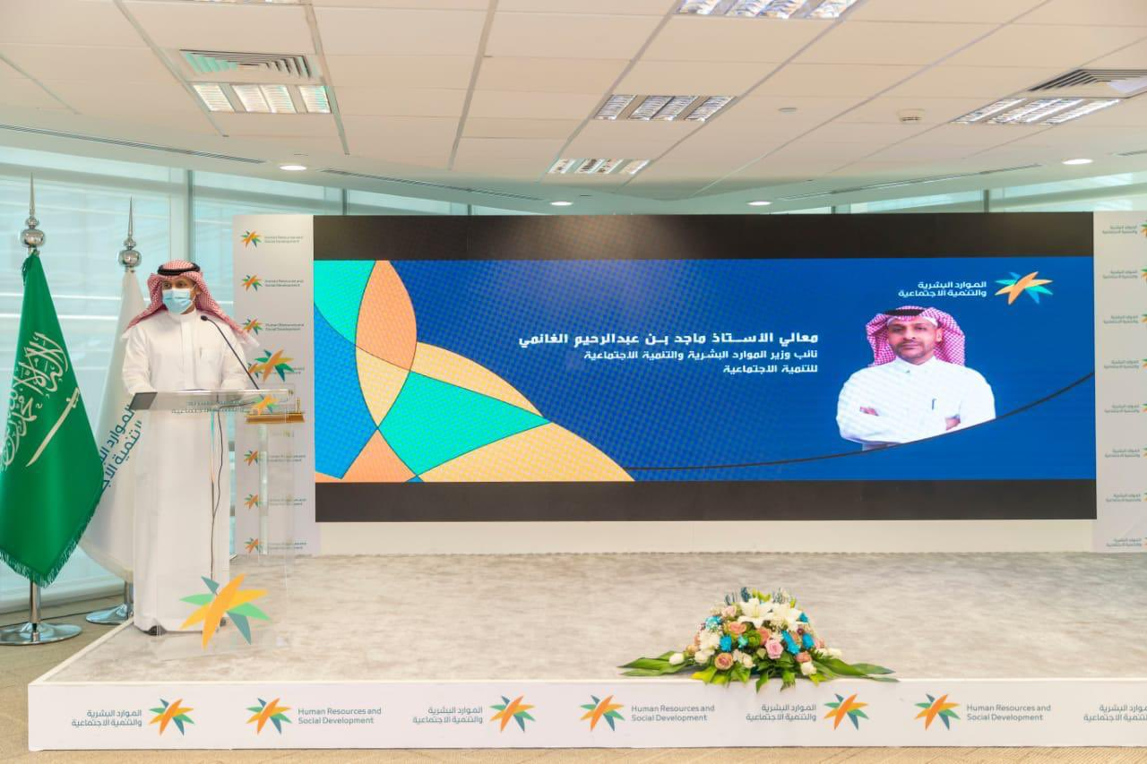 وزارة الموارد البشرية والتنمية الاجتماعية تكرم نماء على جهودها في العمل التطوعي