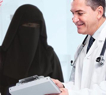 التأمين الطبي لأرملة