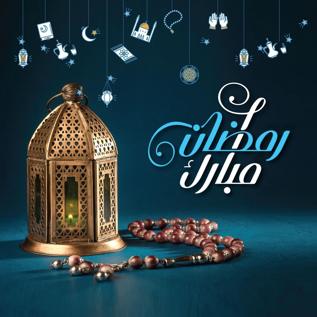 مشاريع رمضان